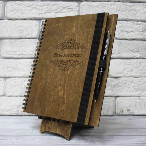 Блокнот с ручкой и логотпом