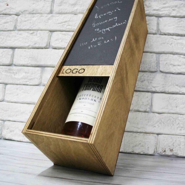 Коробочка под бутылку
