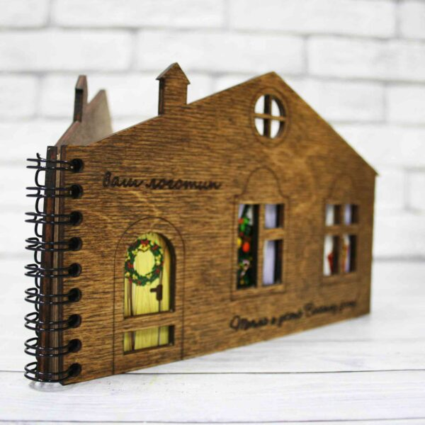 Деревянный блокнот с гравировкой «Дом»
