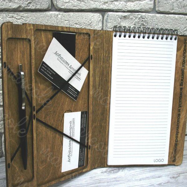 Блокнот-органайзер с обложкой из дерева