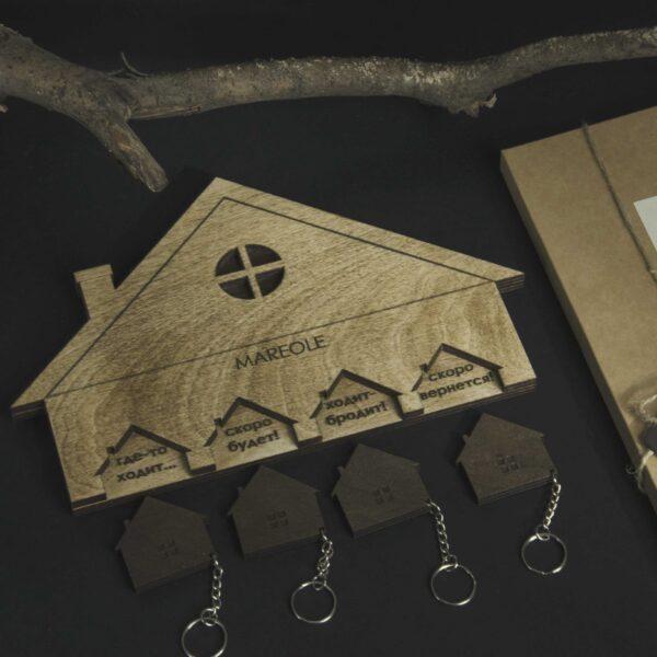 Ключница из дерева «Уютный дом»