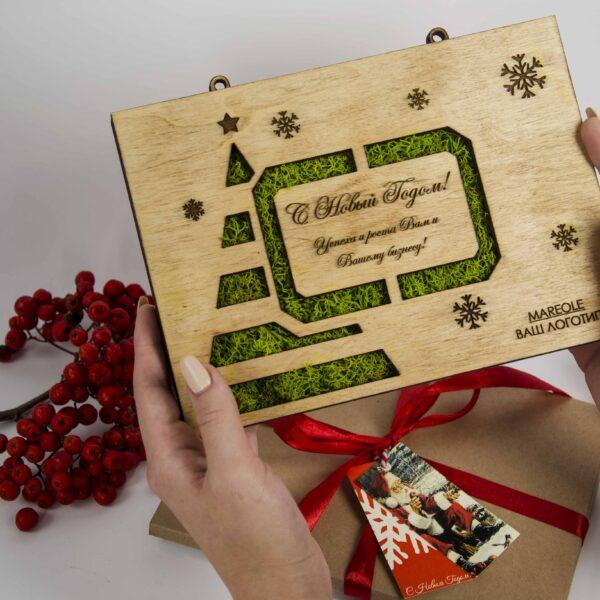Деревянная открытка с Новым Годом