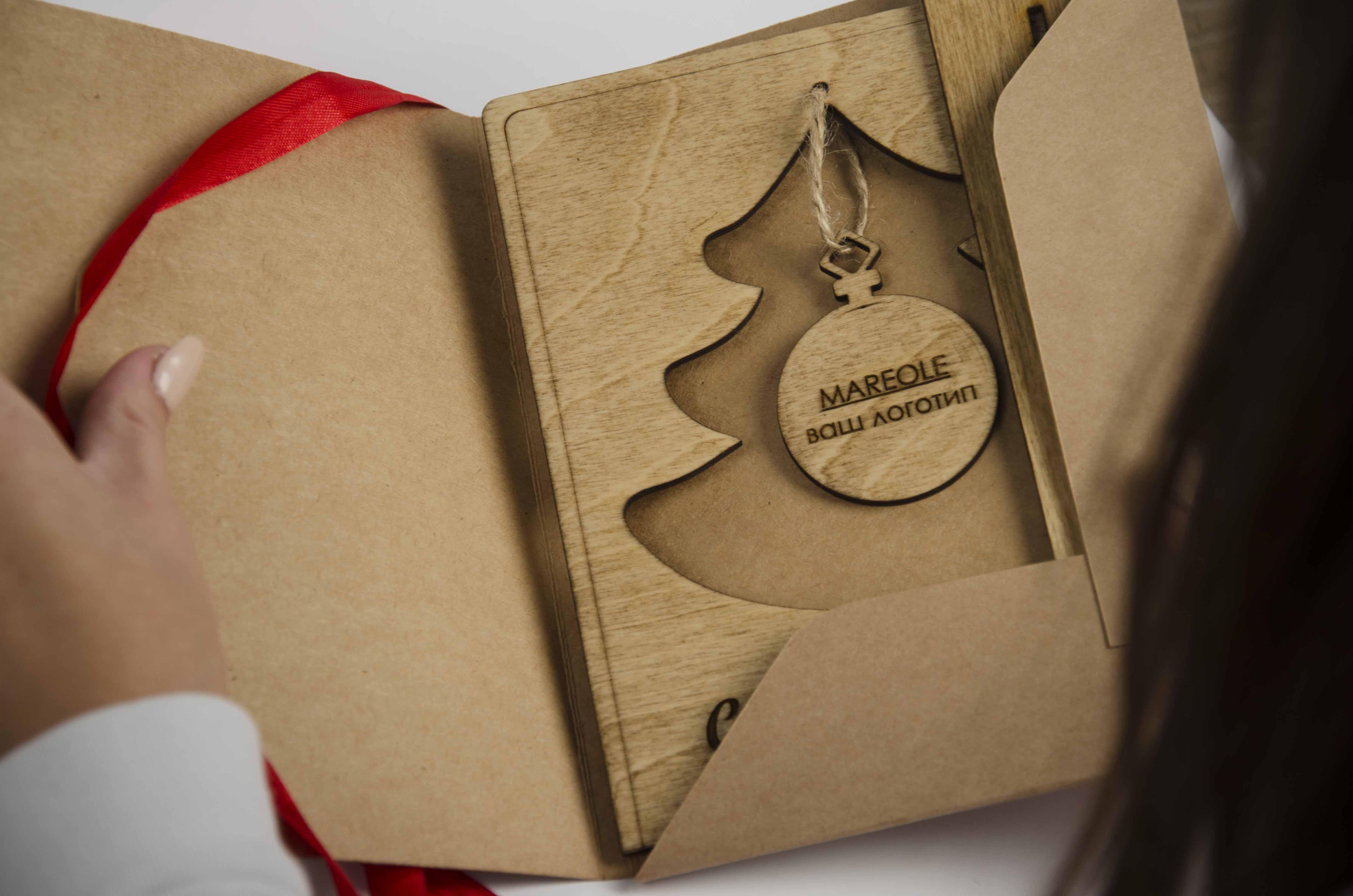 Открытка для клиента с подарком
