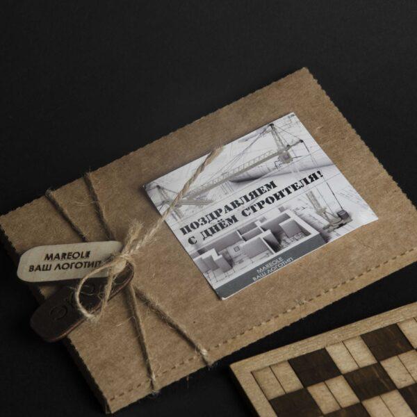 Подарок антистресс «Тротуарная плитка»