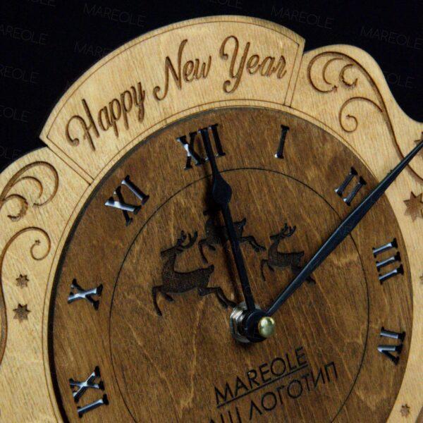 Подарок часы на новый год
