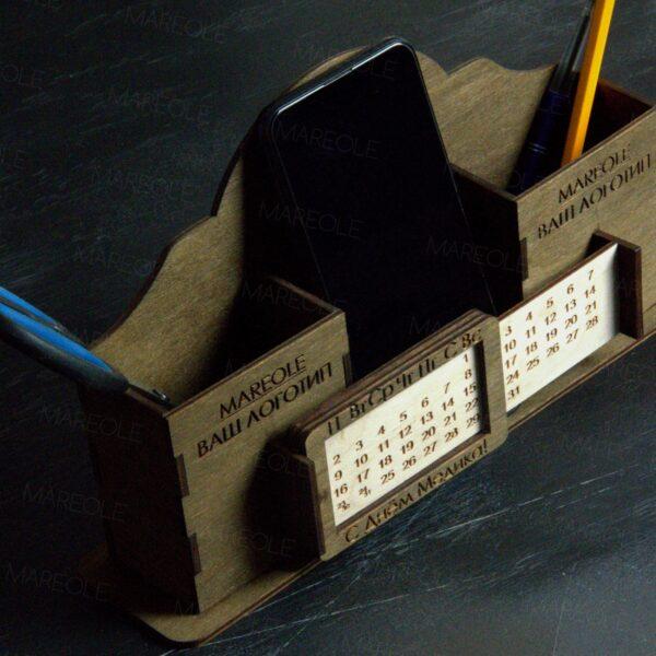Вечный календарь с органайзером