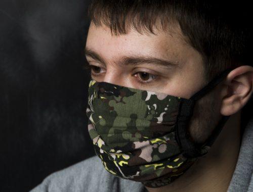 Маски на рот и нос  защитные тканевые 3-х слойные для лица