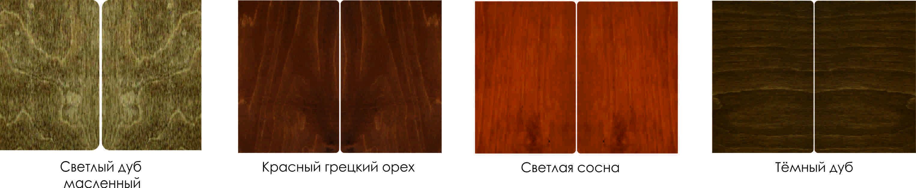 Варианты цветового ассортимента деревянный блокнот с логотипом